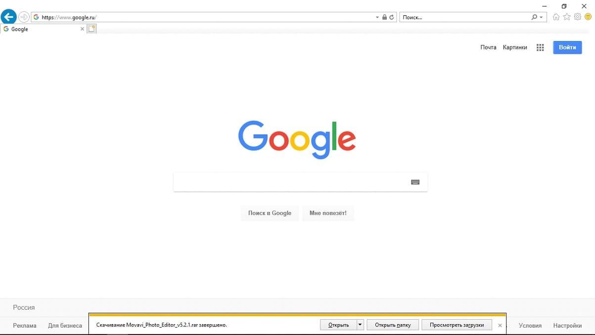 Заргузки в Internet Explorer