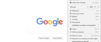 как поменять поисковик в microsoft