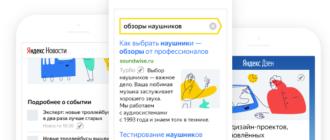 ваш браузер не поддерживает турбо страницы