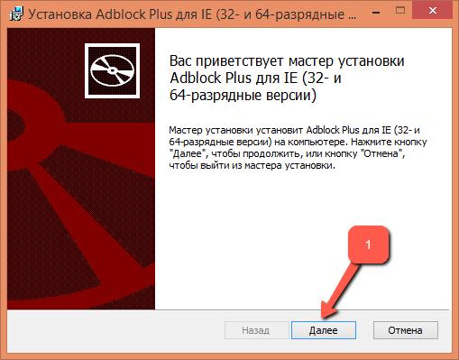 Полезные расширения для Internet Explorer